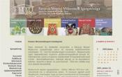 Baranya Megyei Múzeum portál nyitó oldala